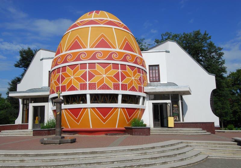 Pysanka Museum in Kolomyia against blue sky background stock photography