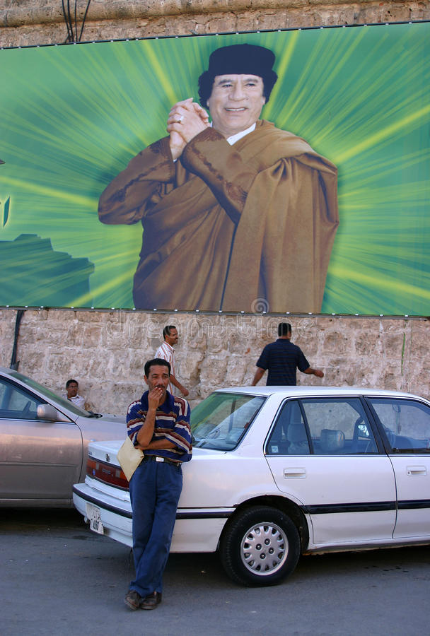 Qaddhafi foto de archivo