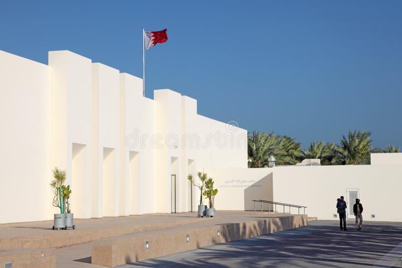 Qal'at al-Bahrain platsmuseum i Manama royaltyfria foton