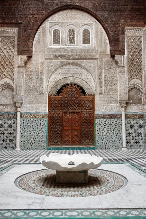 Qarawiyyin Mosque, Fes. royalty free stock images