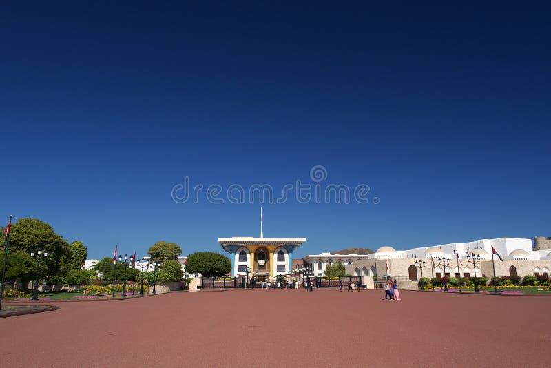 Qasr Al Alam, muszkat, Oman zdjęcia stock