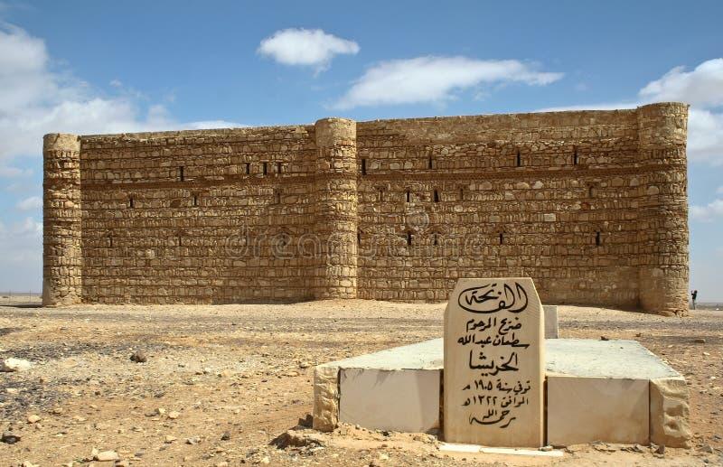 Qasr al Kharanah or Harrana. Jordan. royalty free stock images