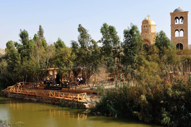 Qasr al-Yahud - Jesus Baptismal Site - flod Jordan Israel royaltyfri bild