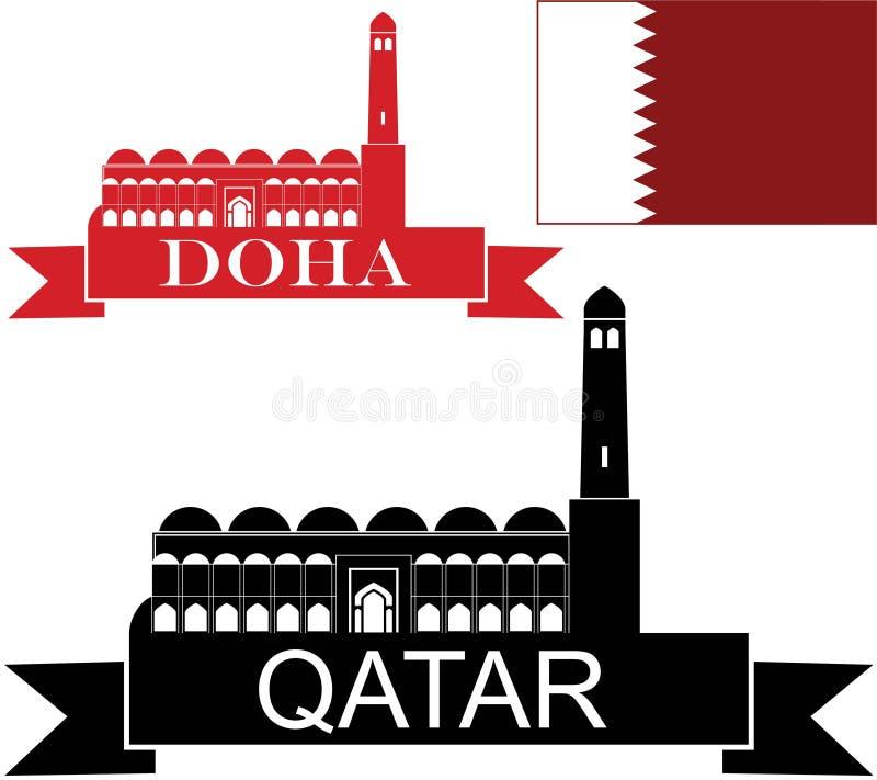 qatar royalty illustrazione gratis