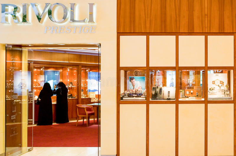 Qatar fotografia stock editoriale immagine di deposito for Mobilia qatar