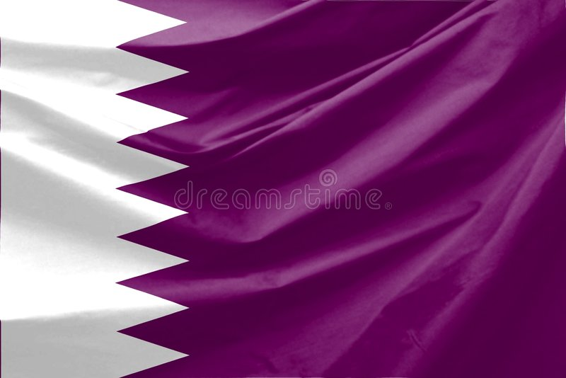 Qatar bandery royalty ilustracja