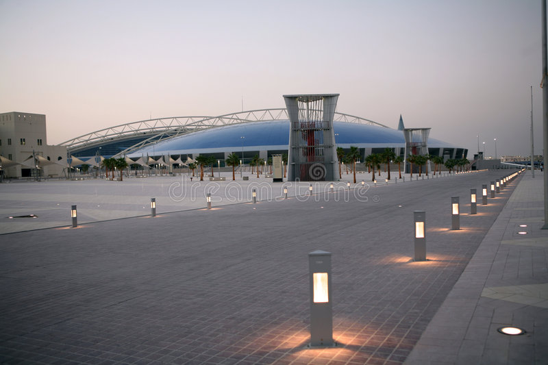 Qatar Dauhańskiej do akademii. obrazy royalty free