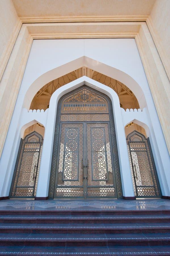 qatar wejściowy główny meczetowy stan zdjęcia stock