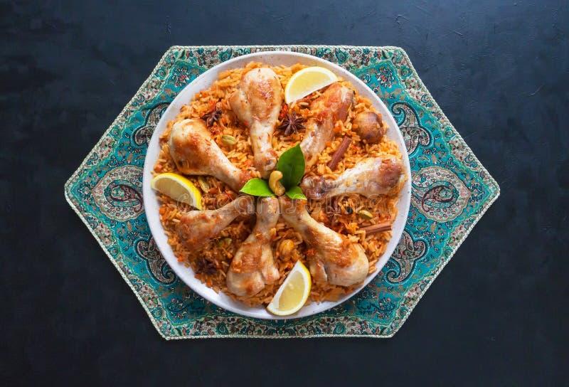 Qatari Chicken Majboos - national dish of Qatar. Qatari Chicken Majboos - national dish of Bahrain and Qatar. Arabic cuisine royalty free stock images