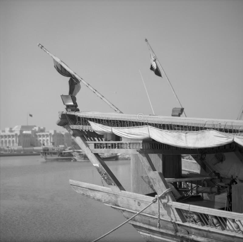 qatari för dhowemirislott arkivbild