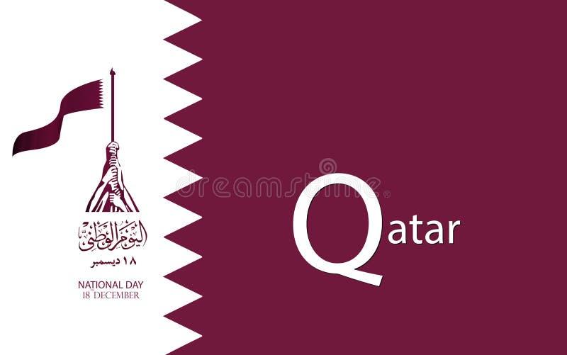 Qatarisk logo för nationell dag stock illustrationer