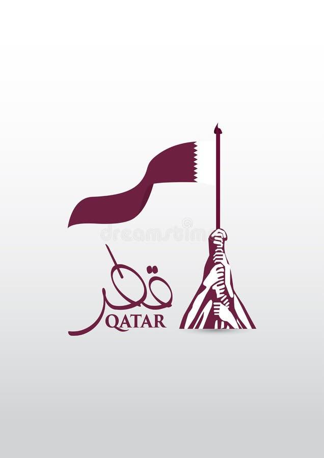 Qatarisk logo för nationell dag - vektorillustration royaltyfri illustrationer