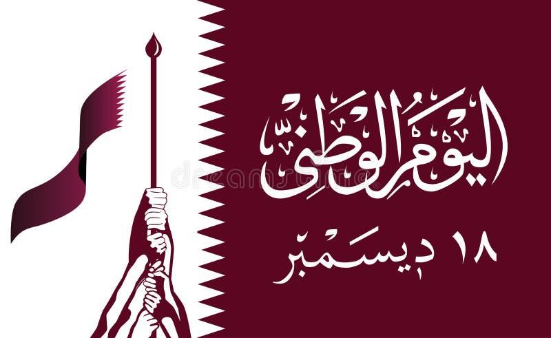 Qatarisk nationell dag qatarisk självständighetsdagen vektor illustrationer