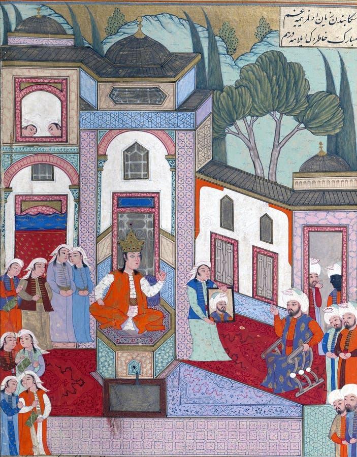 Qaydafah, reine d'Andalus illustration stock