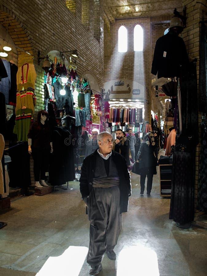 Qaysari Bazaar imagens de stock royalty free