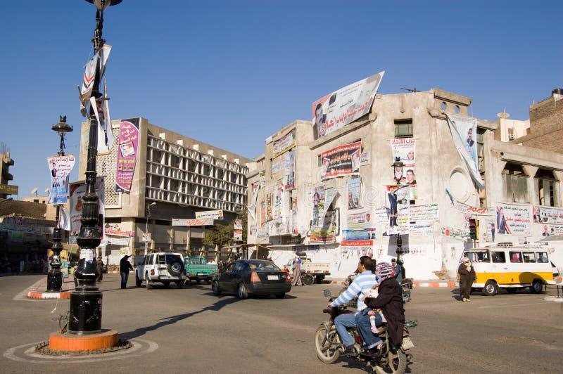 Qena Stadtzentrum, Ägypten lizenzfreie stockbilder