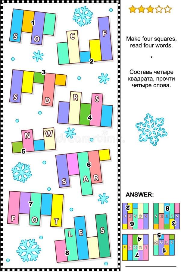 QI formant le puzzle abstrait de mot, hiver orienté illustration stock