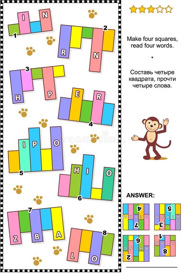 QI formant le puzzle abstrait de mot, le zoo ou les animaux africains orientés illustration libre de droits