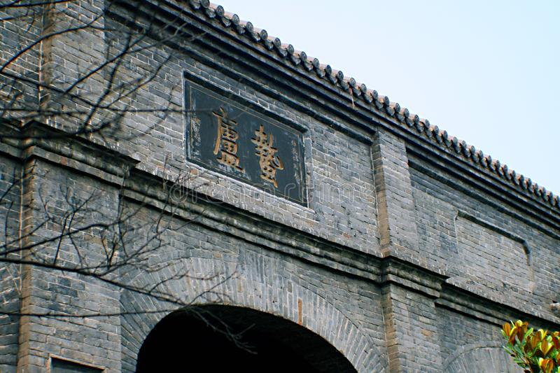 Qiantangzhizhai-Museum lizenzfreies stockfoto