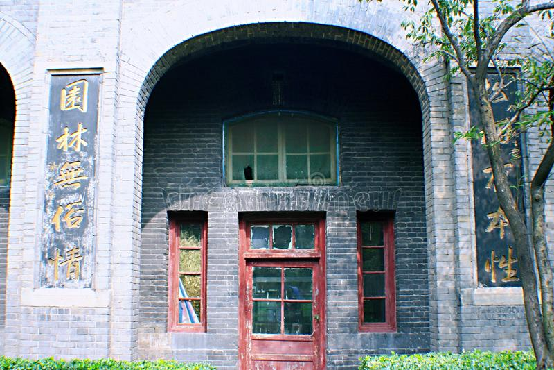 Qiantangzhizhai-Museum stockfoto
