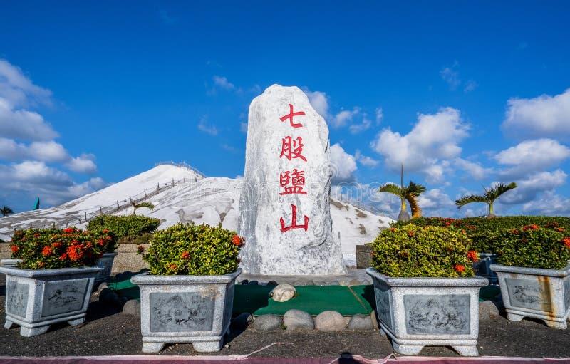 QiguCigu salt berg, Tainan, Taiwan som göras av pressat samman salt in i heltäckande och extremt hård mass till och med år av exp royaltyfri bild