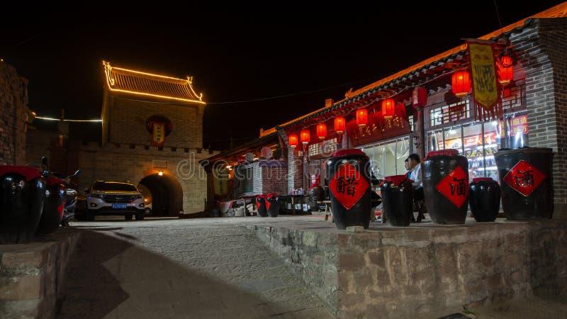 Qikou miasteczko lokalizuje zdjęcia stock