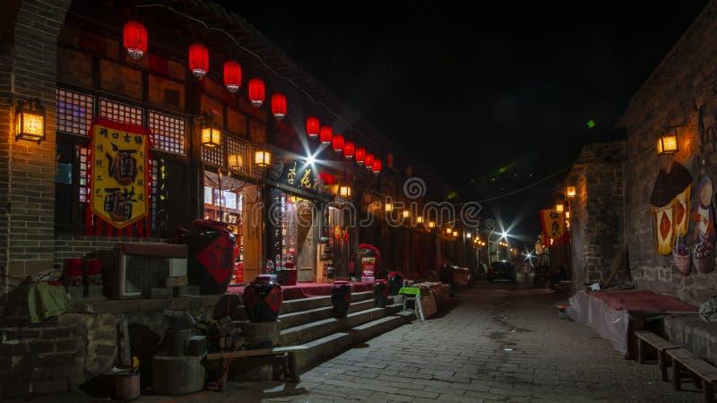 Qikou miasteczko lokalizuje obrazy royalty free