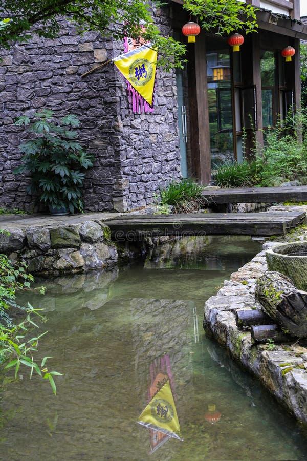 Qiliping-Erholungsort im Emei Shan, Sichuan, Porzellan stockfotografie