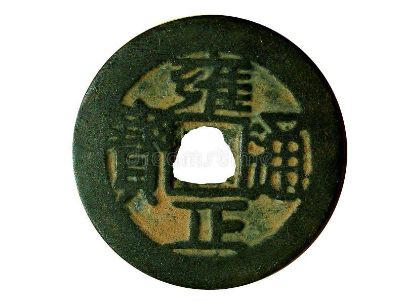 Qing Dinasty Münze Stockbild