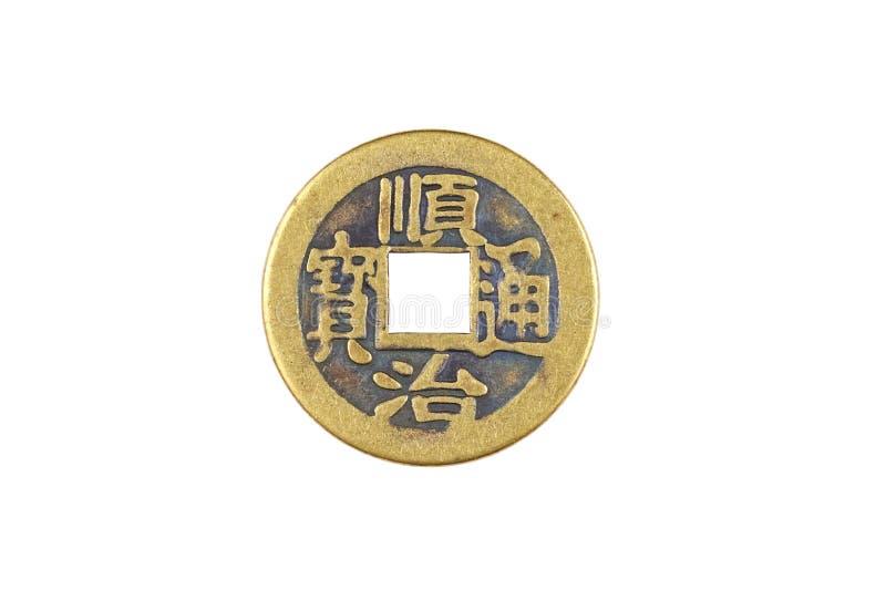 Qing Dynasty Chinese Cash Coin op Wit wordt geïsoleerd dat royalty-vrije stock foto's