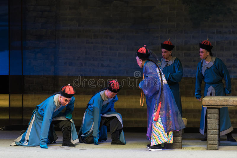 "The Qing Dynasty kneel-Shanxi Operatic""Fu Shan to Beijing"". Fu Shan Beijing reflects the Fu Shan in Beijing, to be a true story of the words learned royalty free stock photography"