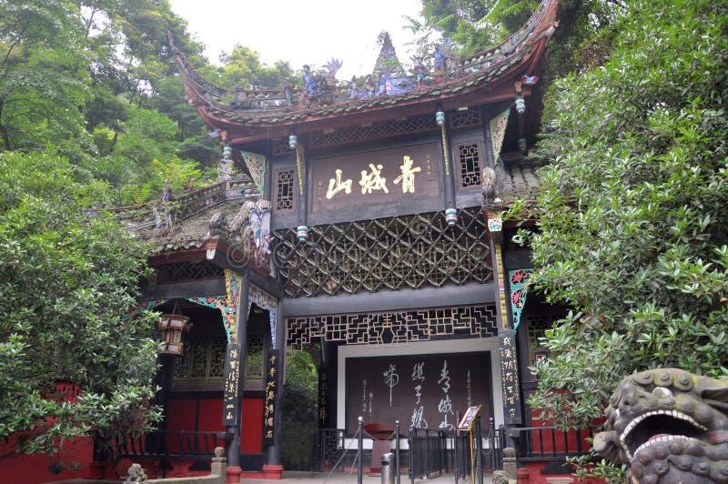 qingcheng держателя строба главное стоковые изображения