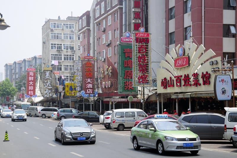Qingdao china beer street royalty free stock photography