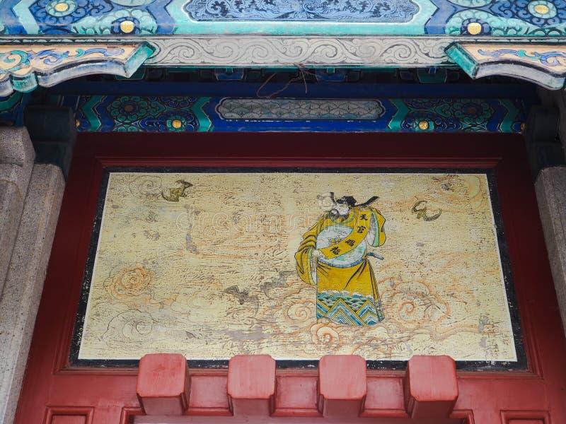 Qingdao, China - diciembre de 2017: Pintura histórica sobre la puerta e fotos de archivo libres de regalías