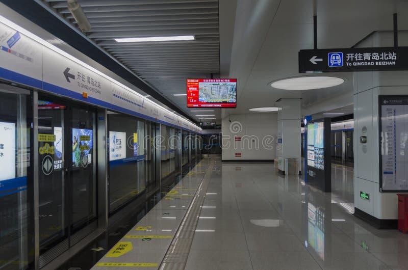 Qingdao metro w Chiny zdjęcie stock
