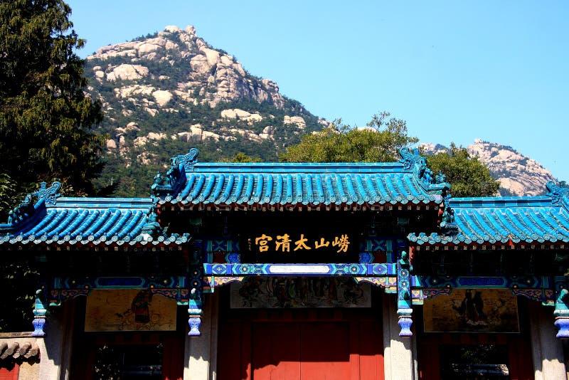 Qingdao miasto Shandong, porcelana obraz royalty free