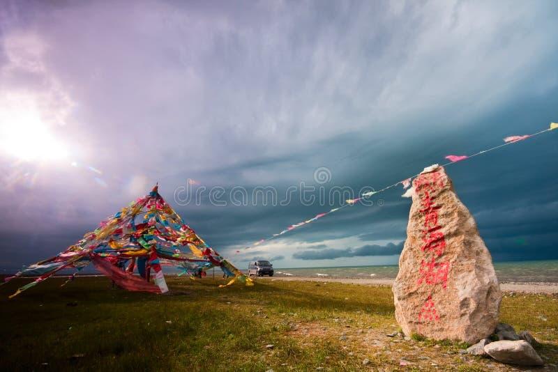 Qinghai湖湖边  免版税库存照片