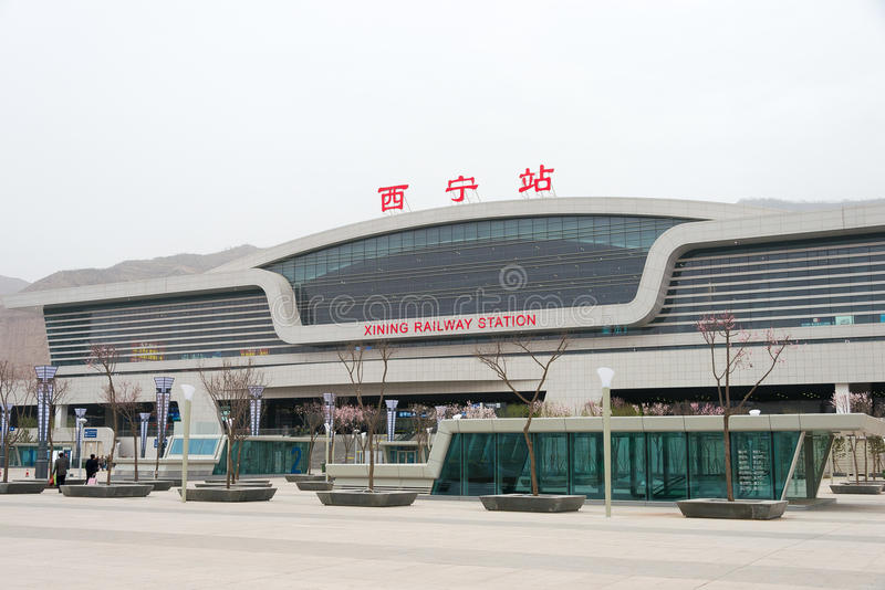 QINGHAI, CHINA - April 04 2015: Xining Railway Station in Xining, Qinghai, China. royalty free stock image