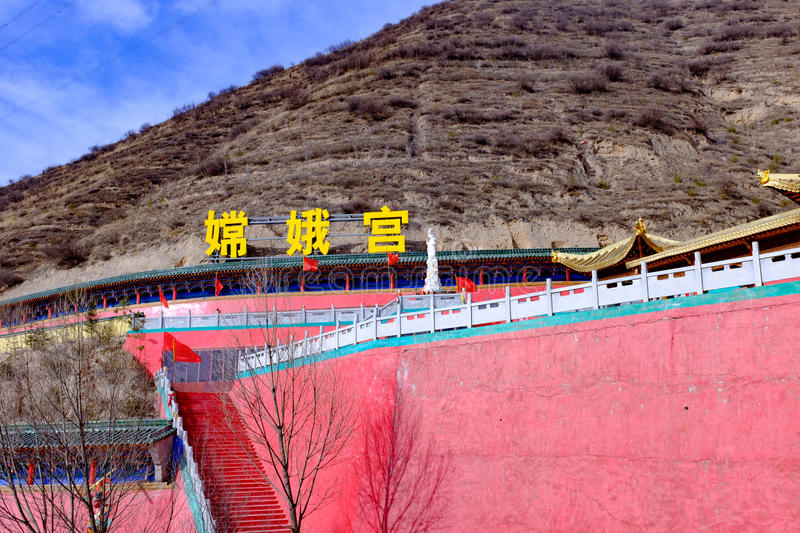 Qinghai xining: great kunlun nine day saint - MaLong phoenix mountain royalty free stock image