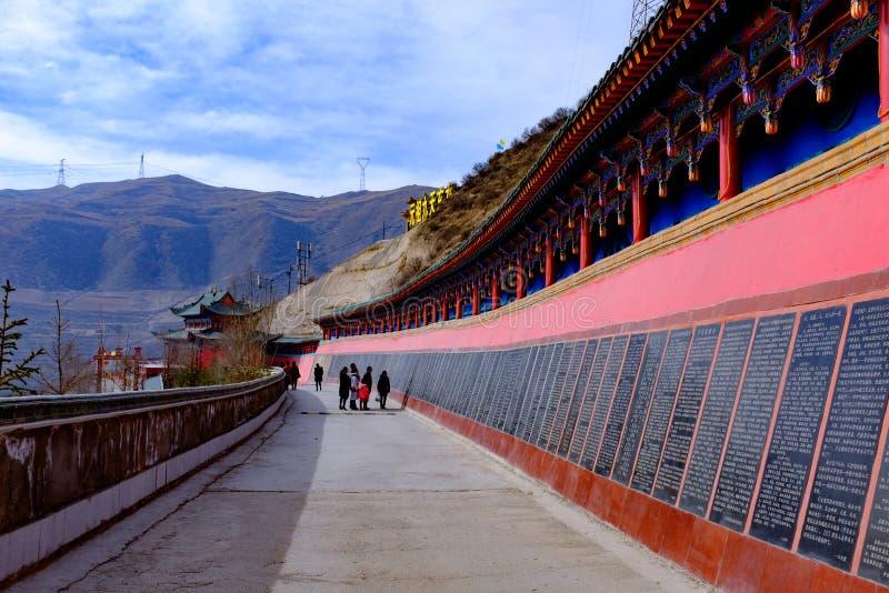 Qinghai Xining: großes kunlun neuntägiges Heiliges - Berg MaLong Phoenix lizenzfreie stockbilder