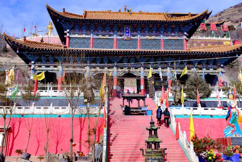 Qinghai xining: stor kunlun nio dag helgon - MaLong phoenix berg fotografering för bildbyråer