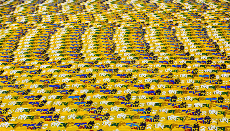 Qinghailandschap stock foto's