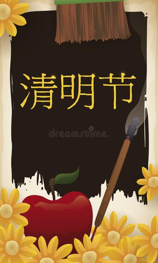Qingming节日的,传染媒介例证被绘的墓碑、纸卷和仪式元素 库存例证