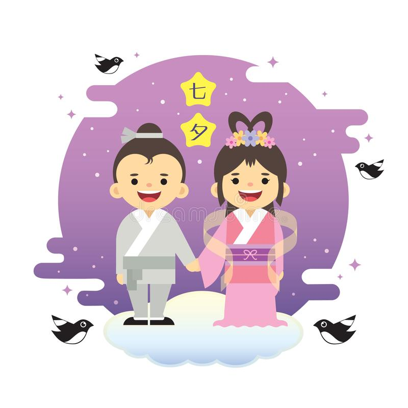 Qixi Festival or Tanabata festival - Cartoon cowherd and weaver girl with magpie royalty free illustration