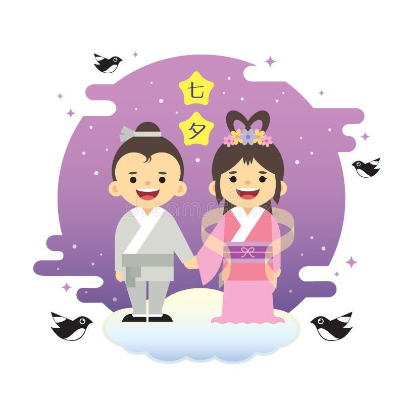 Qixifestival of Tanabata-festival - Beeldverhaal cowherd en weversmeisje met ekster royalty-vrije stock fotografie