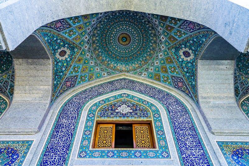 Qom imama Hassan Asgari meczet 04 zdjęcie royalty free