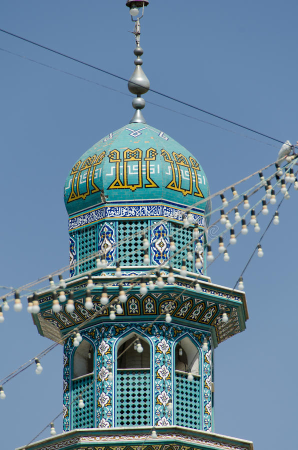 Qom, Iran fotografia royalty free