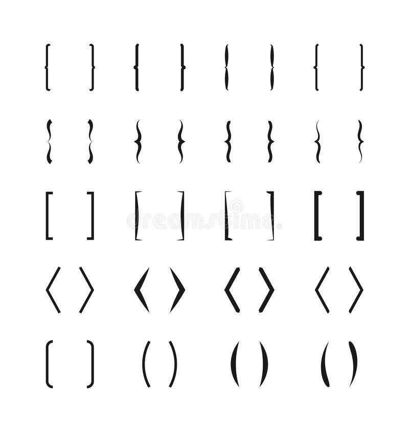 Quadrado, círculo, ângulo, ícones do vetor dos suportes encaracolado ajustados ilustração do vetor