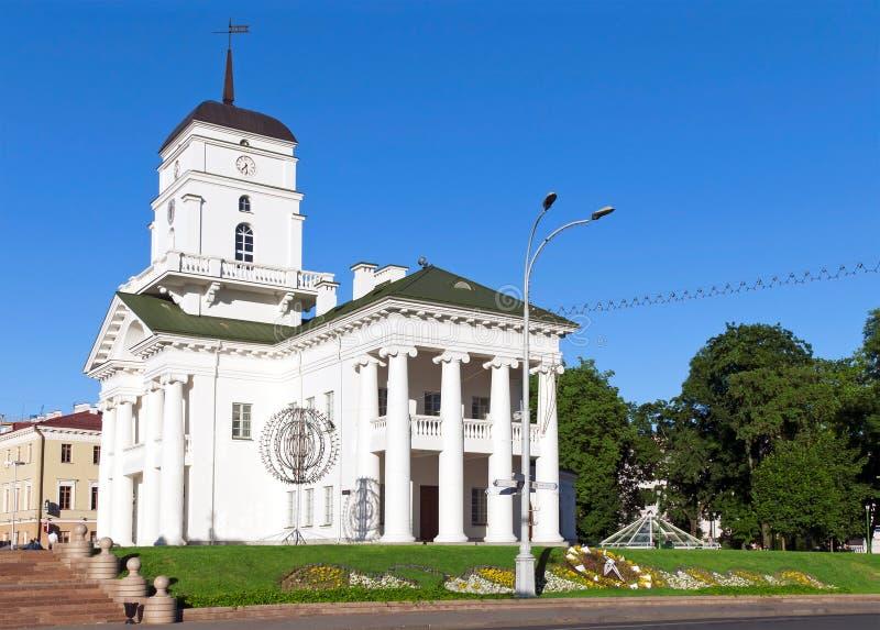 Quadrado da liberdade da câmara municipal de Belarus Minsk foto de stock royalty free
