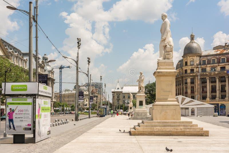 Quadrado da universidade em Bucareste imagem de stock royalty free
